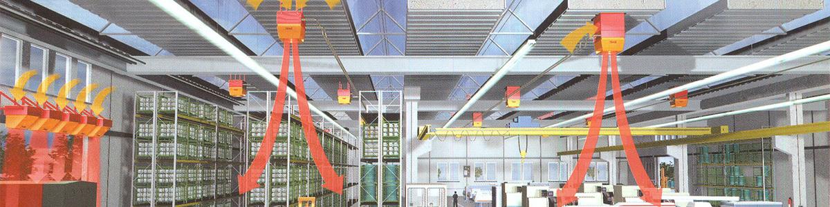 Воздушное отопление - Systems Engineering