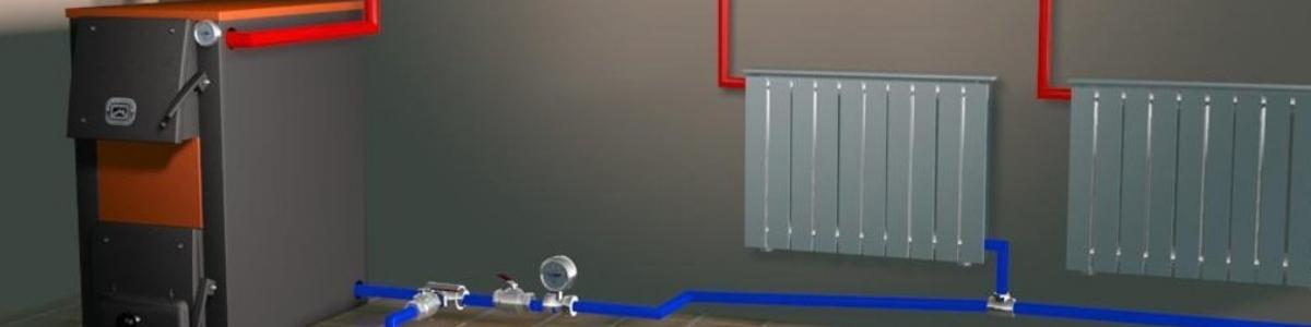 Водяное отопление - Systems Engineering